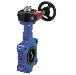 image for 901XS Venturi double regulating valve